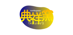 TENSHO 典祥窯陶芸サロン(埼玉県入間市)